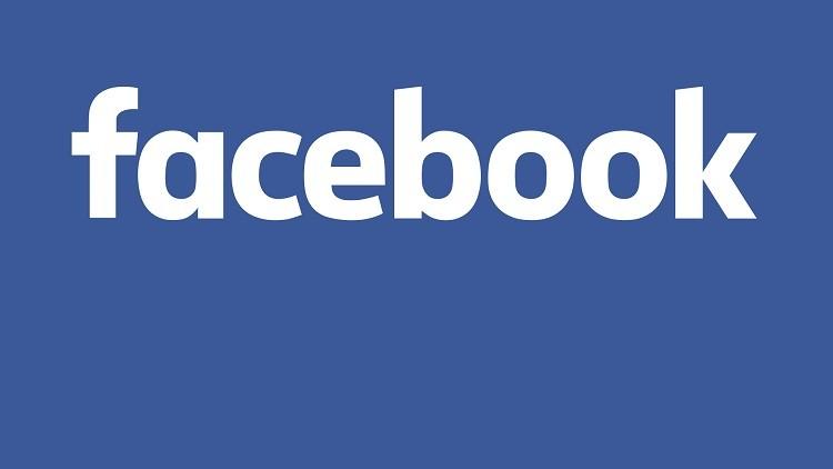 Notícia: Facebook anuncia construção do 4º Data center