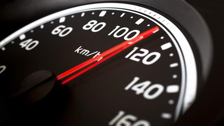 Velocímetro – Teste a velocidade da sua internet
